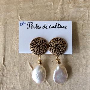 Perles de culture | 25 €