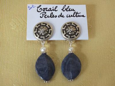 Corail bleu, Perles de culture | 20 €